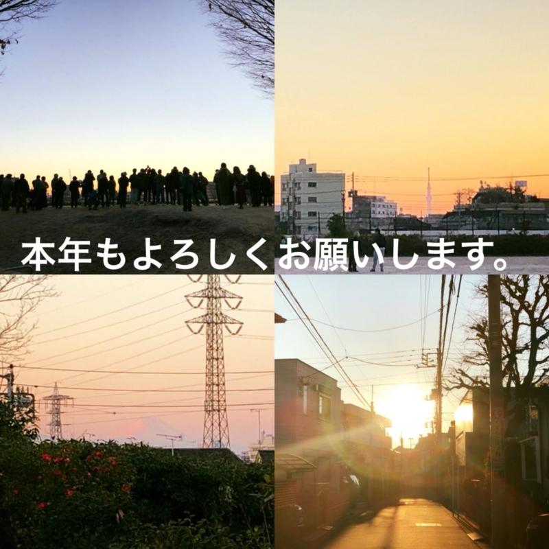 f:id:yasutaniwaki:20180103064754j:image