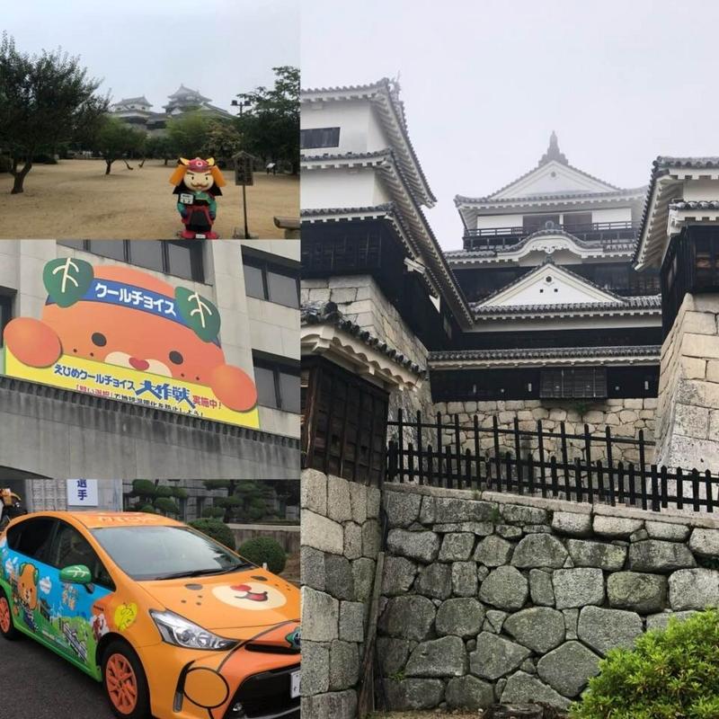 f:id:yasutaniwaki:20180609204452j:image