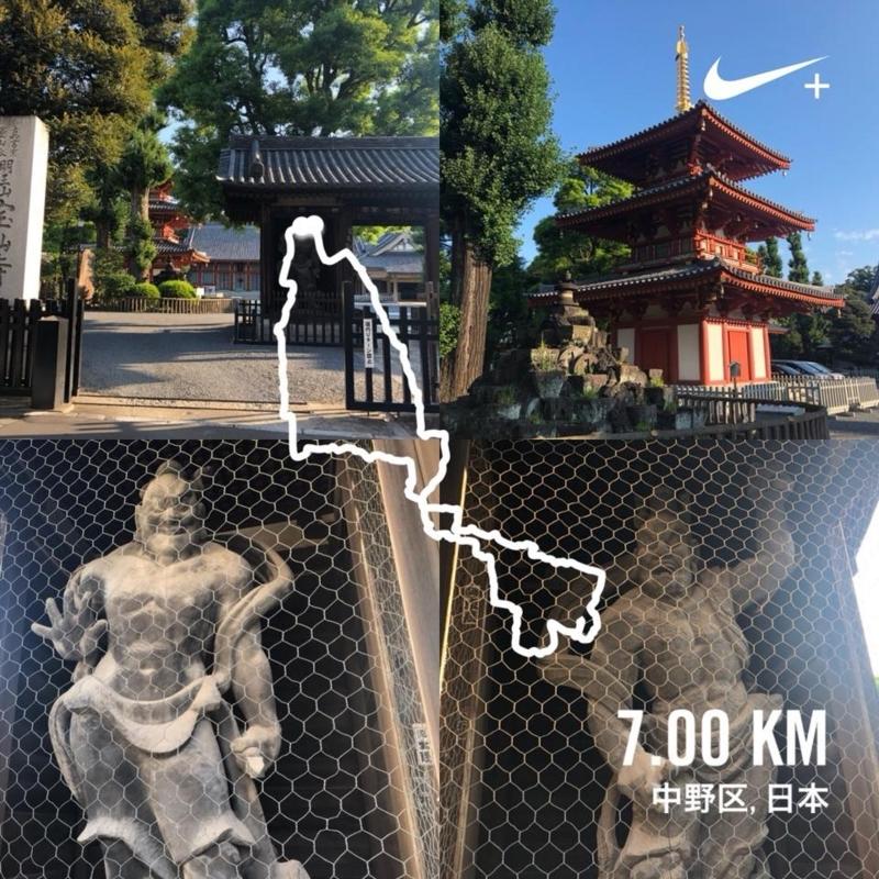 f:id:yasutaniwaki:20180813052427j:image