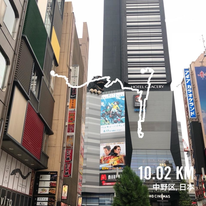 f:id:yasutaniwaki:20180903052051j:image