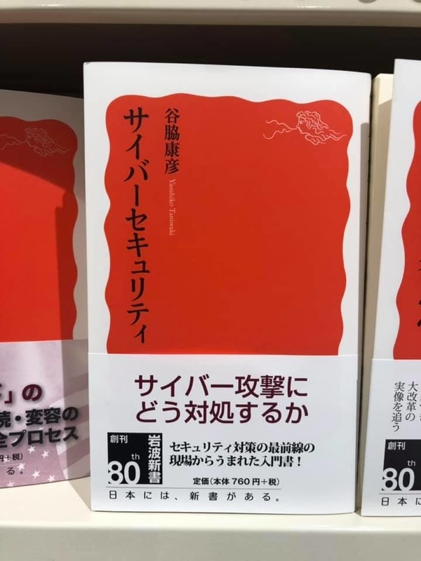 f:id:yasutaniwaki:20181021165500j:image