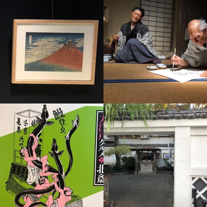 f:id:yasutaniwaki:20181125055302j:image