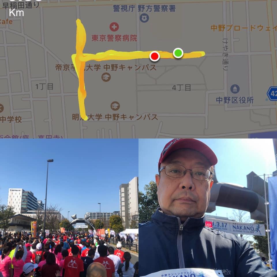 f:id:yasutaniwaki:20190318052145j:plain