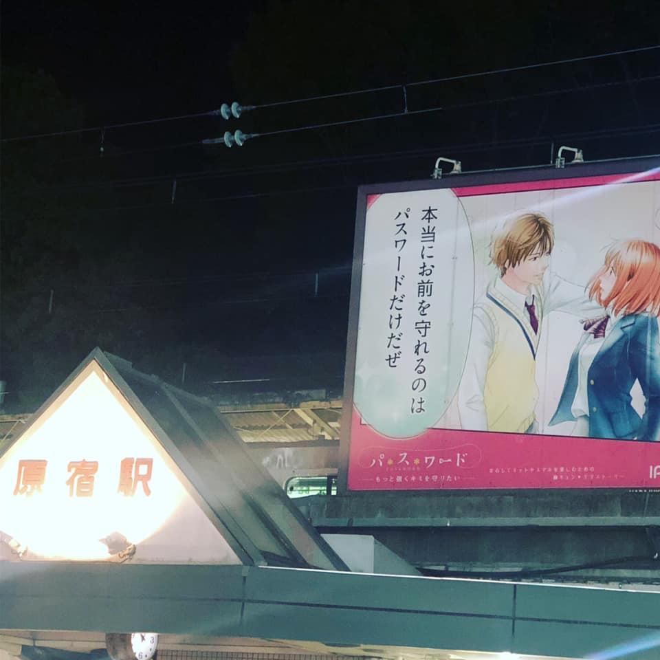 f:id:yasutaniwaki:20190520055545j:plain