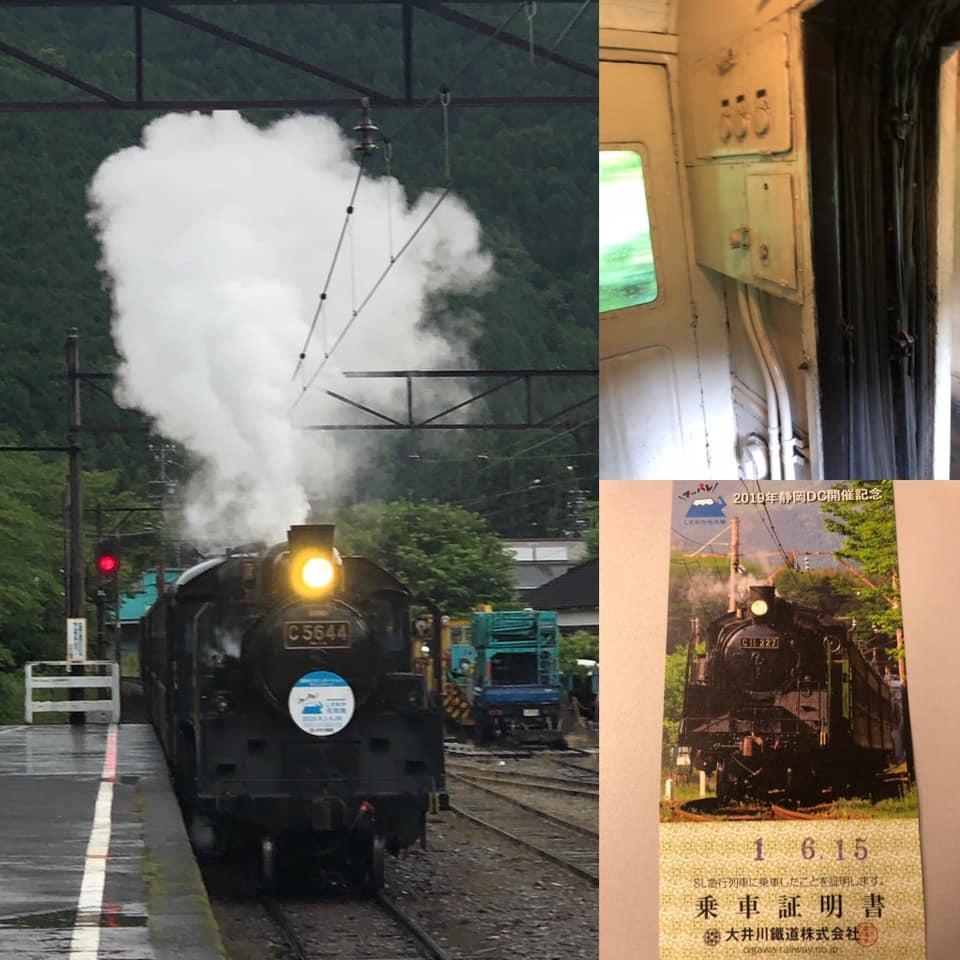 f:id:yasutaniwaki:20190616143358j:plain