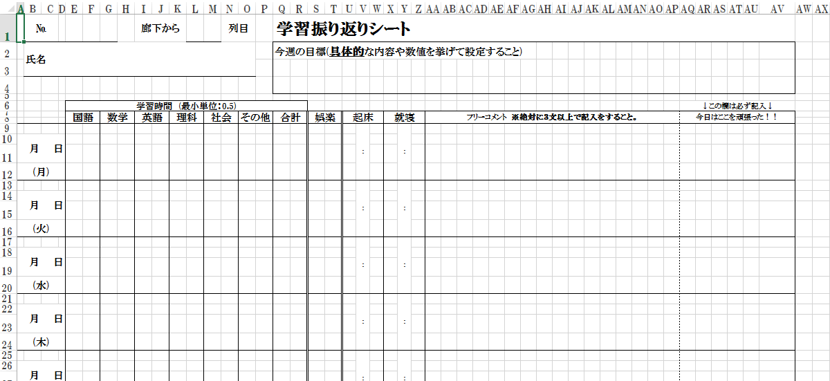 f:id:yasuteru24:20190402230636p:plain