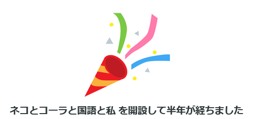 f:id:yasuteru24:20190728220106p:plain