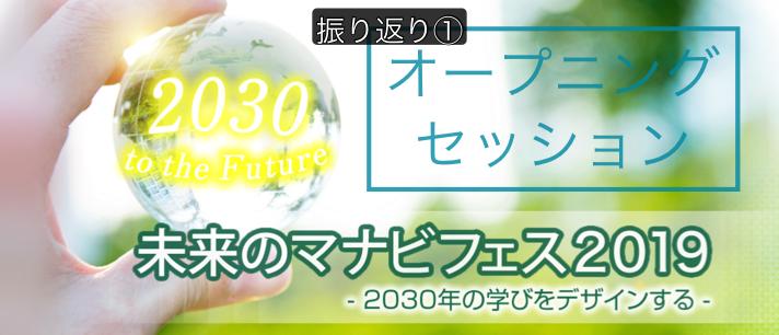 f:id:yasuteru24:20190825225631p:plain