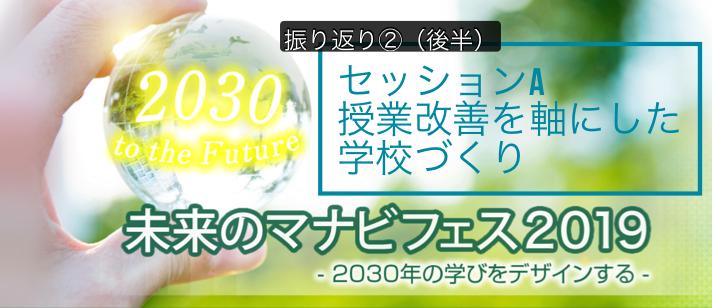 f:id:yasuteru24:20190825225811p:plain