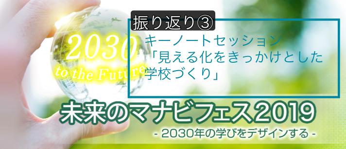 f:id:yasuteru24:20190826235131p:plain