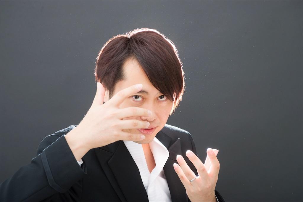 f:id:yasutokasuga:20180505013047j:image