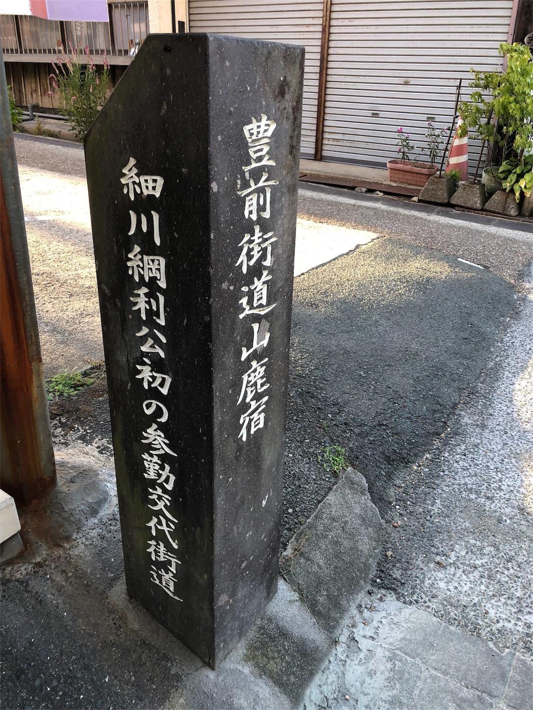f:id:yasutokasuga:20180828224702j:image
