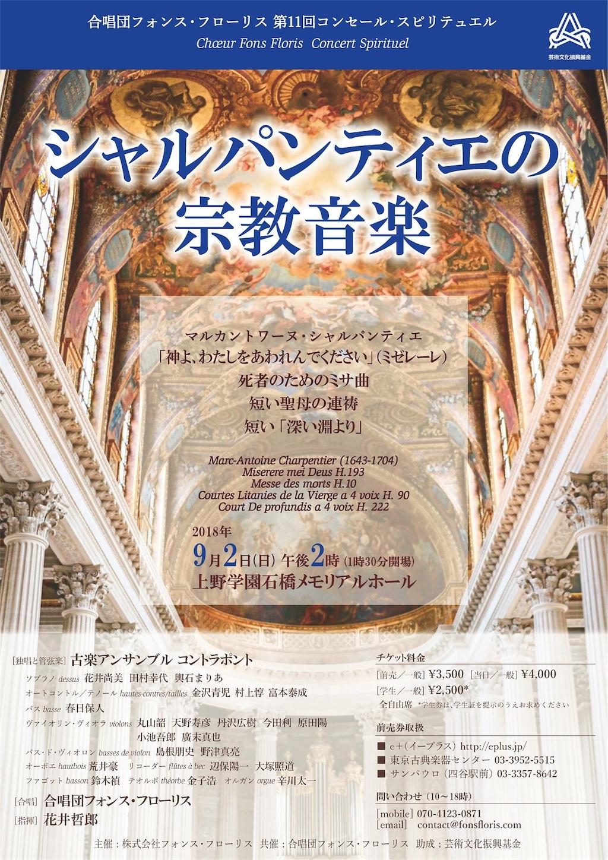 f:id:yasutokasuga:20180828230556j:image