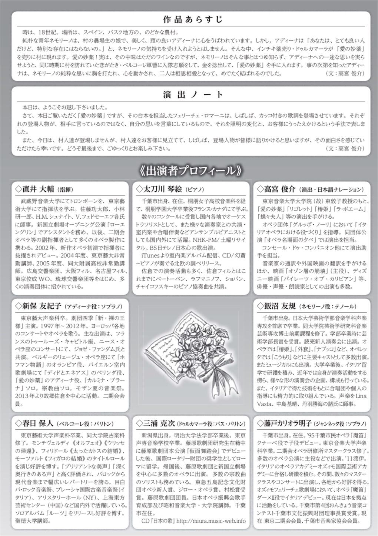 f:id:yasutokasuga:20180828230848j:image
