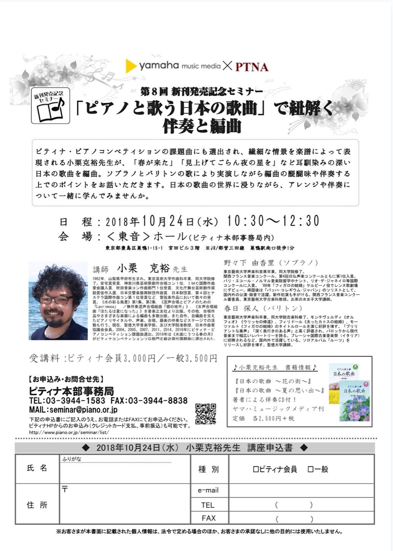 f:id:yasutokasuga:20180912211925j:image