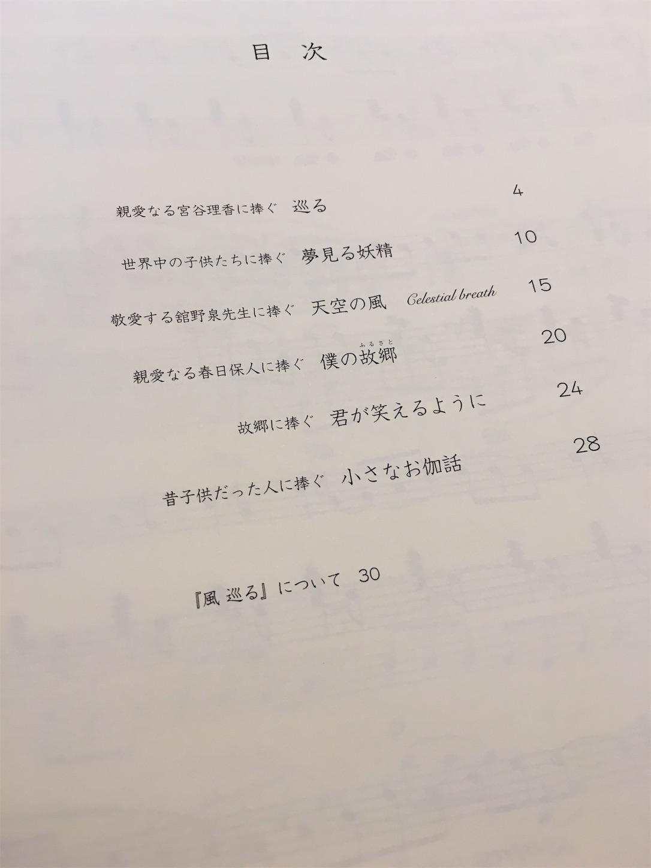 f:id:yasutokasuga:20181122010353j:image