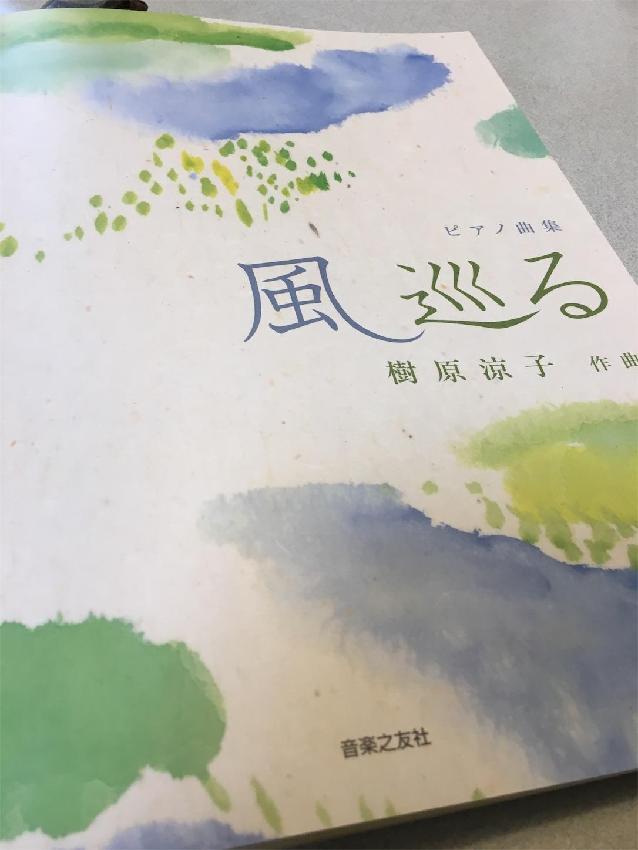 f:id:yasutokasuga:20181122010357j:image