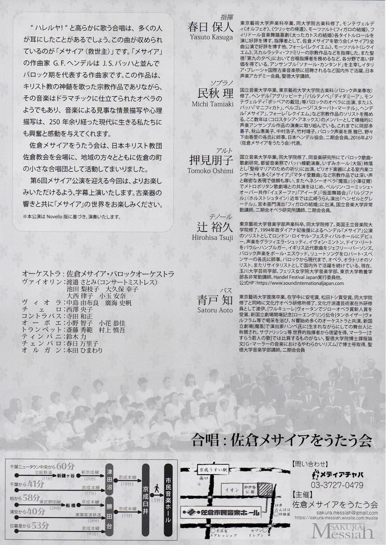 f:id:yasutokasuga:20190325015102j:image