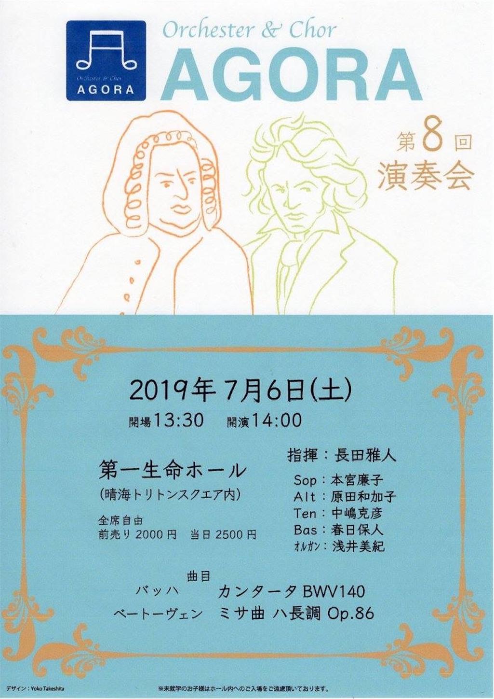 f:id:yasutokasuga:20190411115021j:image