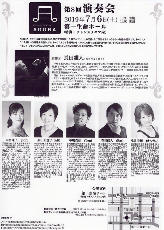 f:id:yasutokasuga:20190411115032j:image