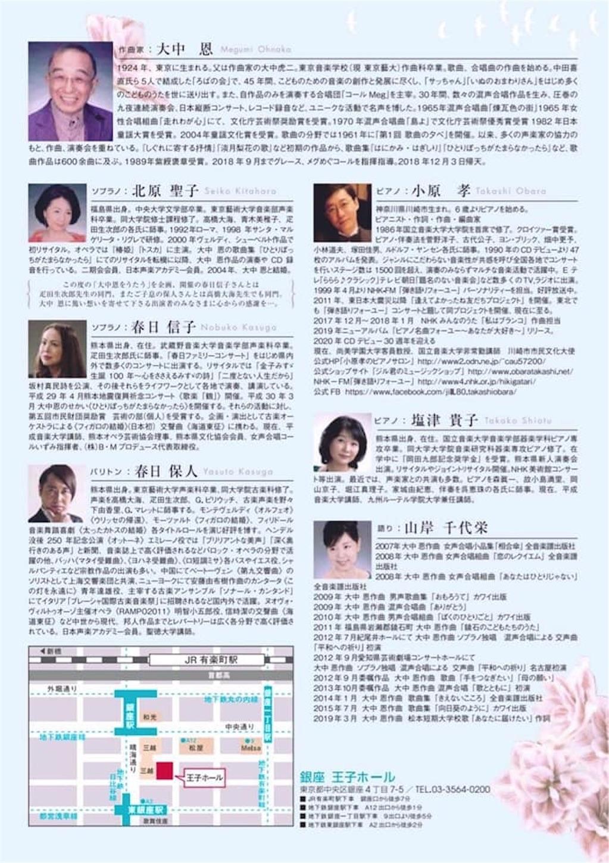 f:id:yasutokasuga:20190603231513j:image