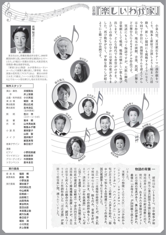 f:id:yasutokasuga:20191127011751j:image