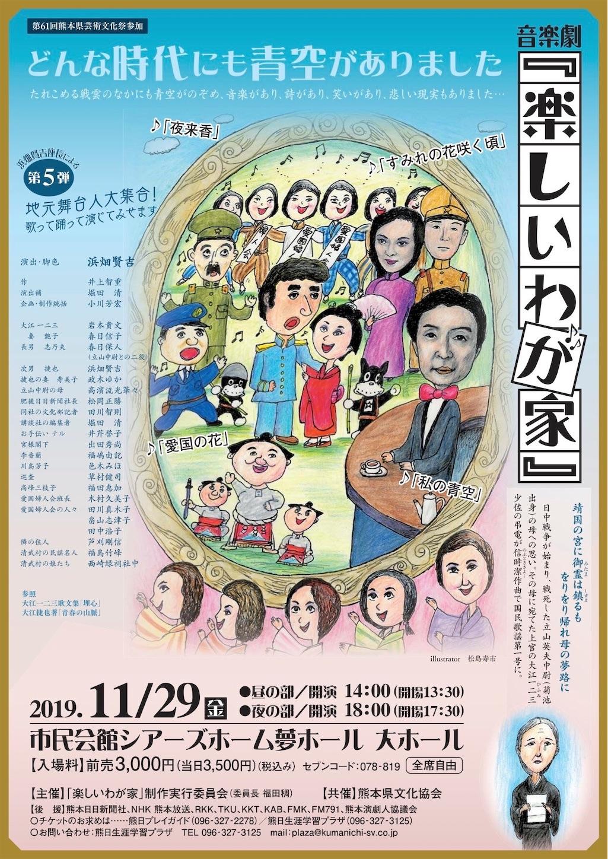 f:id:yasutokasuga:20191127011755j:image