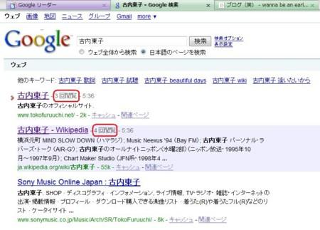 f:id:yasutomo57jp:20081222054235j:image