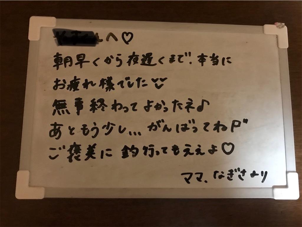 f:id:yasutsuchi2:20180820210205j:image