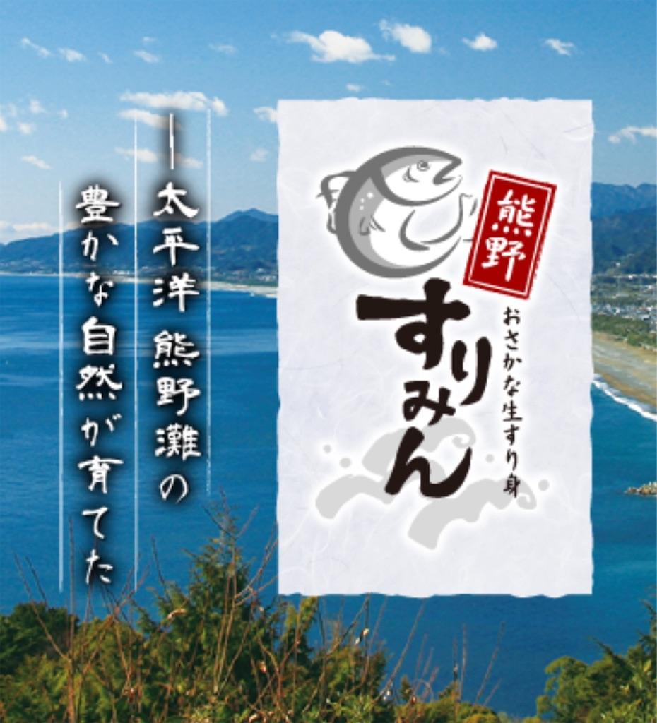f:id:yasutsuchi2:20200312220141j:image
