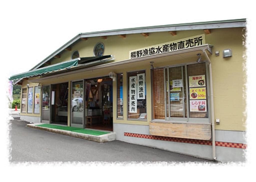 f:id:yasutsuchi2:20200312220308j:image
