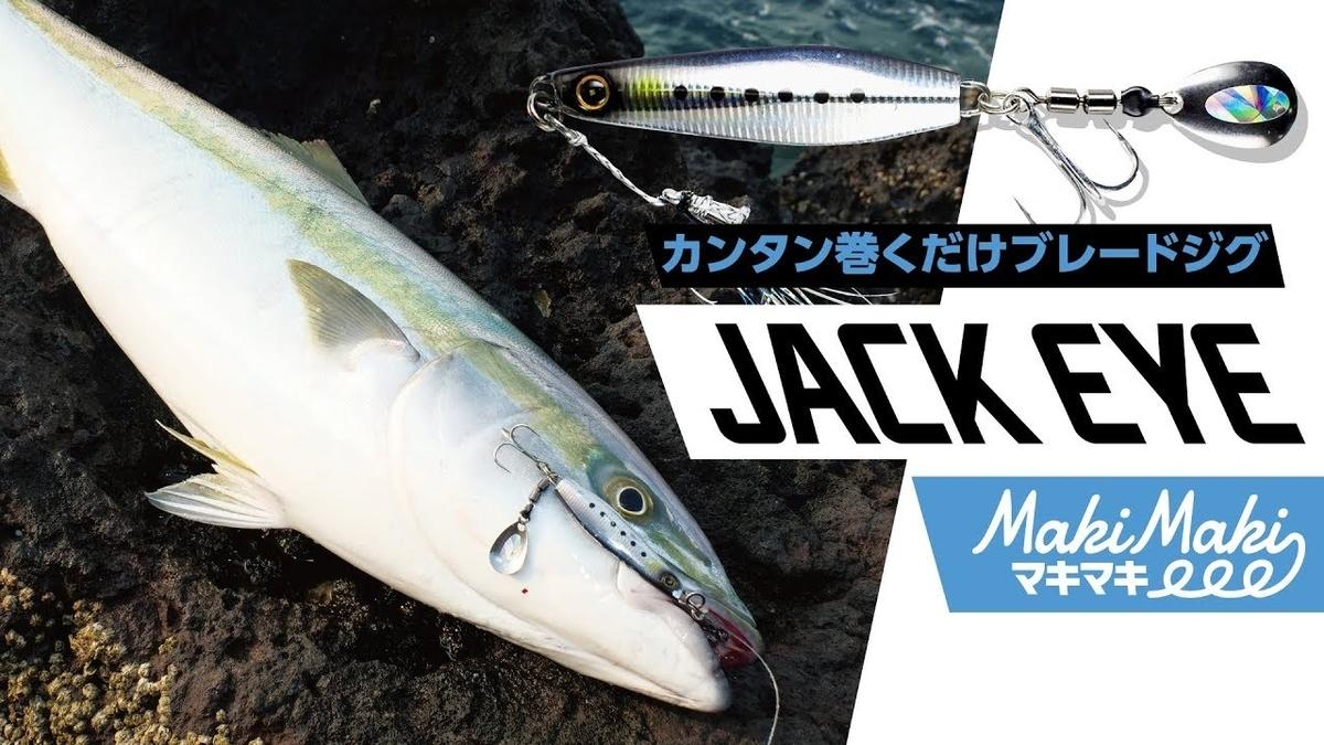 f:id:yasutsuchi2:20200328145143j:plain