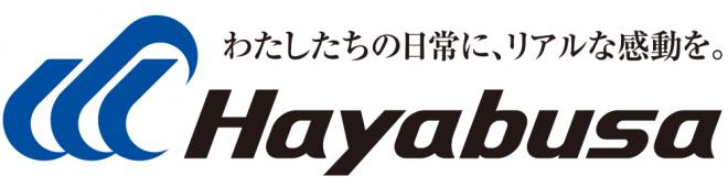 f:id:yasutsuchi2:20200328154839j:plain