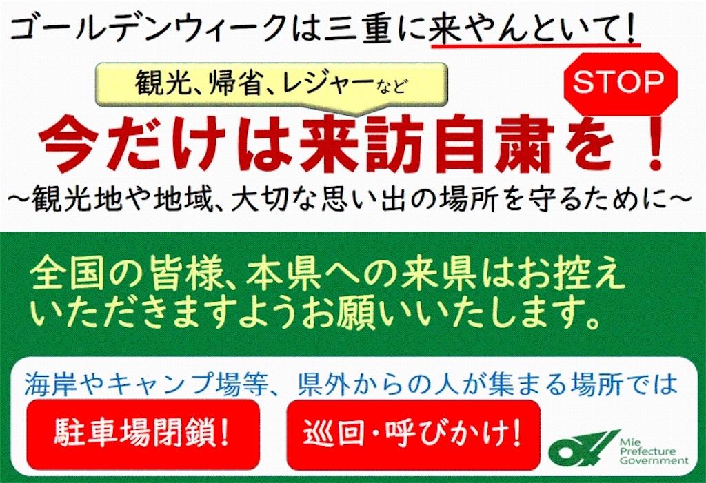 f:id:yasutsuchi2:20200428222704j:image
