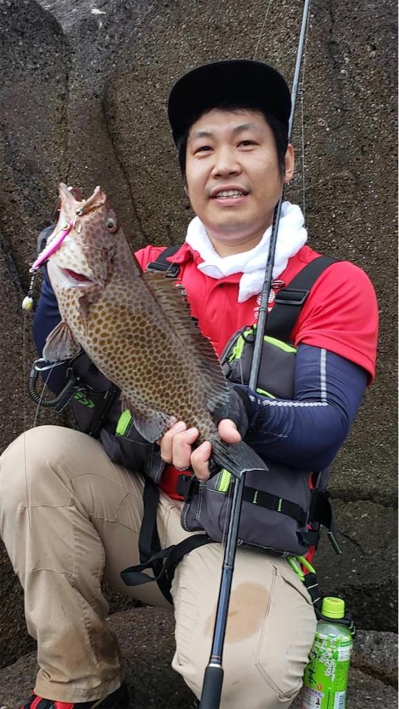 f:id:yasutsuchi2:20200713082651j:image
