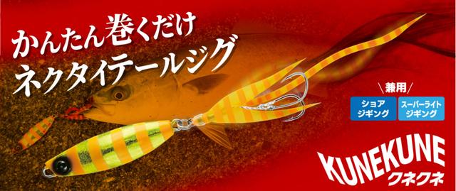 f:id:yasutsuchi2:20200803213614p:plain