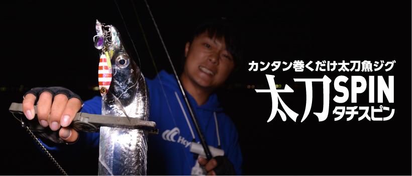 f:id:yasutsuchi2:20201103215040j:plain