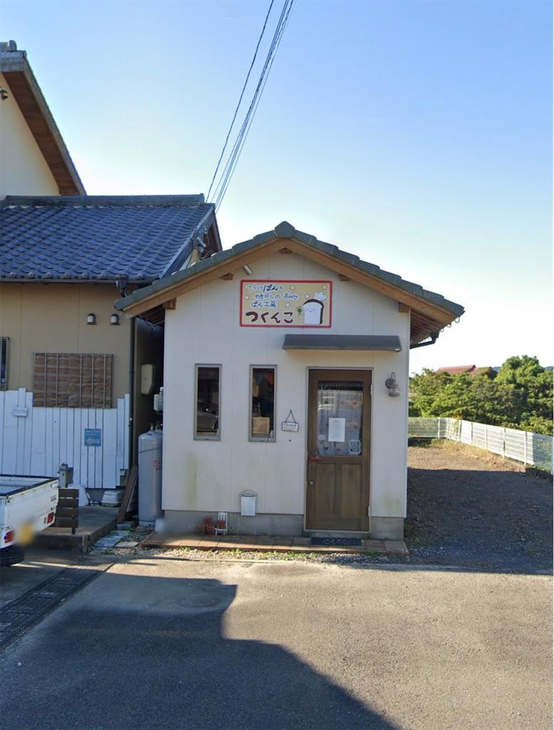f:id:yasutsuchi2:20201217175023j:image