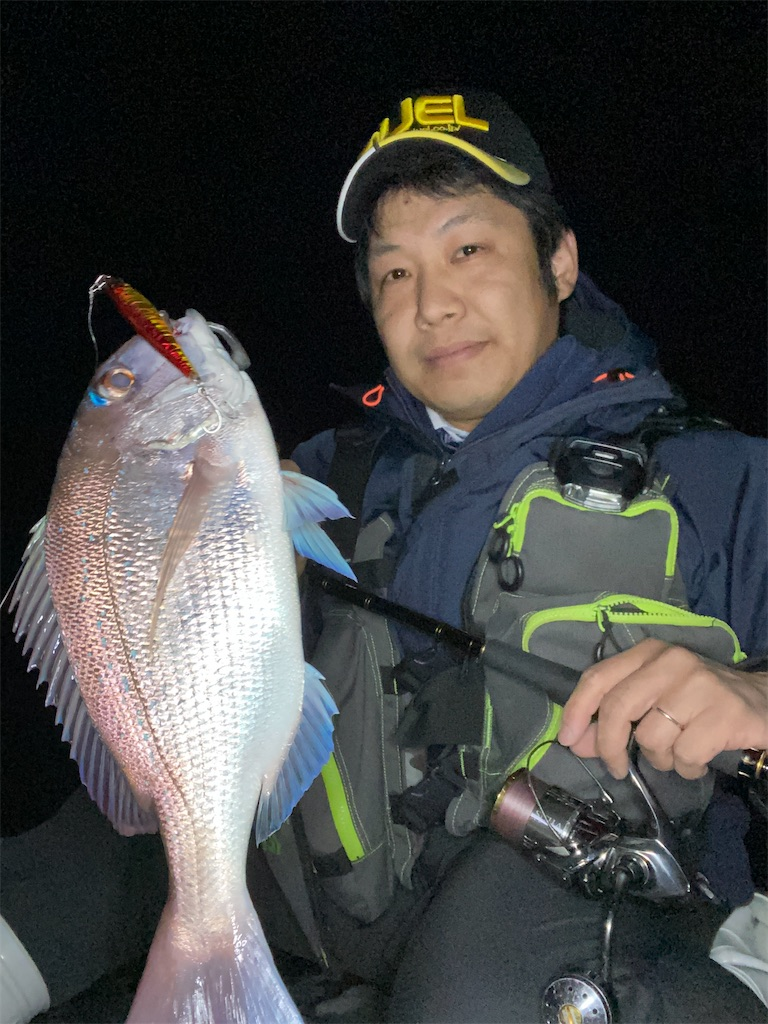 f:id:yasutsuchi2:20210205223255j:image