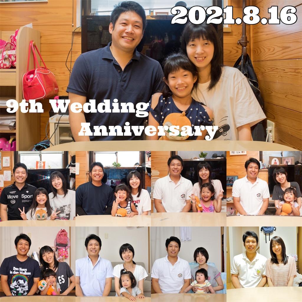 f:id:yasutsuchi2:20210818170634j:image