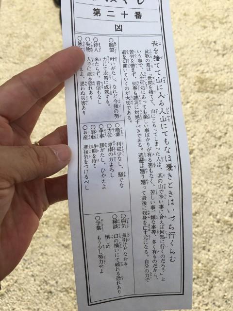 f:id:yasuu_kusayan:20170108141653j:plain