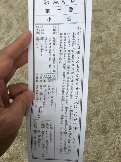 f:id:yasuu_kusayan:20170108145440j:plain