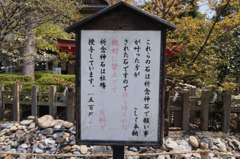 f:id:yasuu_kusayan:20170415222720j:plain