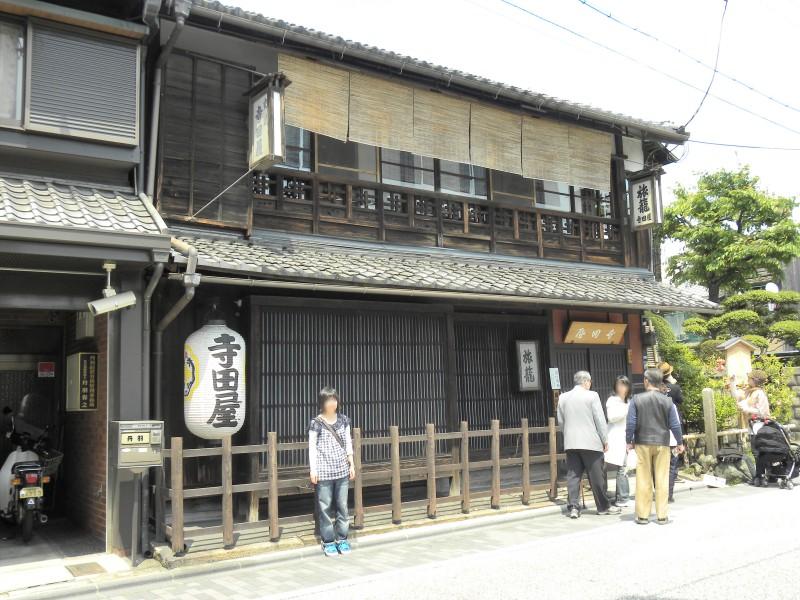 f:id:yasuu_kusayan:20171116212340j:plain