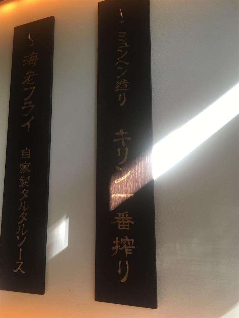 f:id:yasuuhi12sky:20200917212738j:image