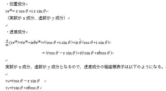 f:id:yasuyankun:20210613223223p:plain