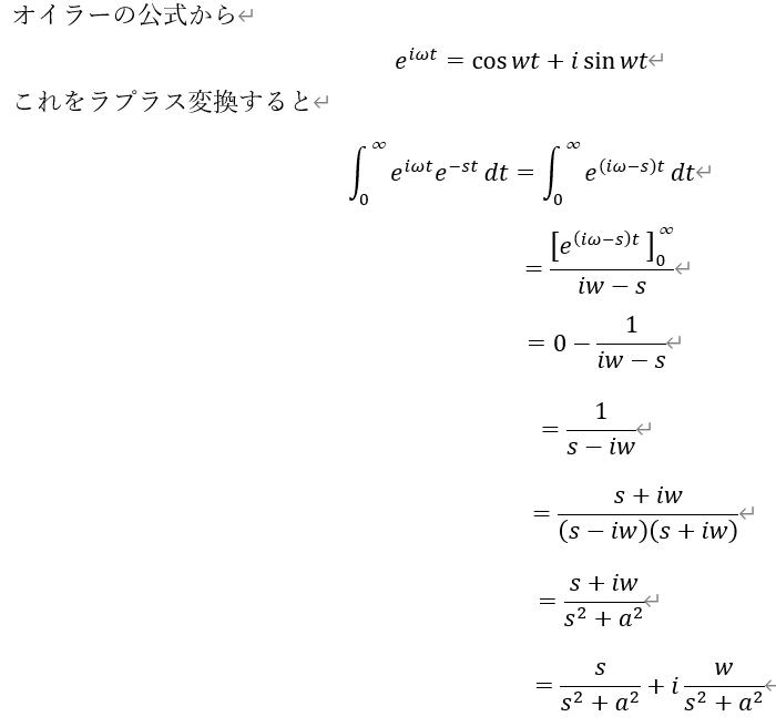 f:id:yasuyankun:20210615140211p:plain