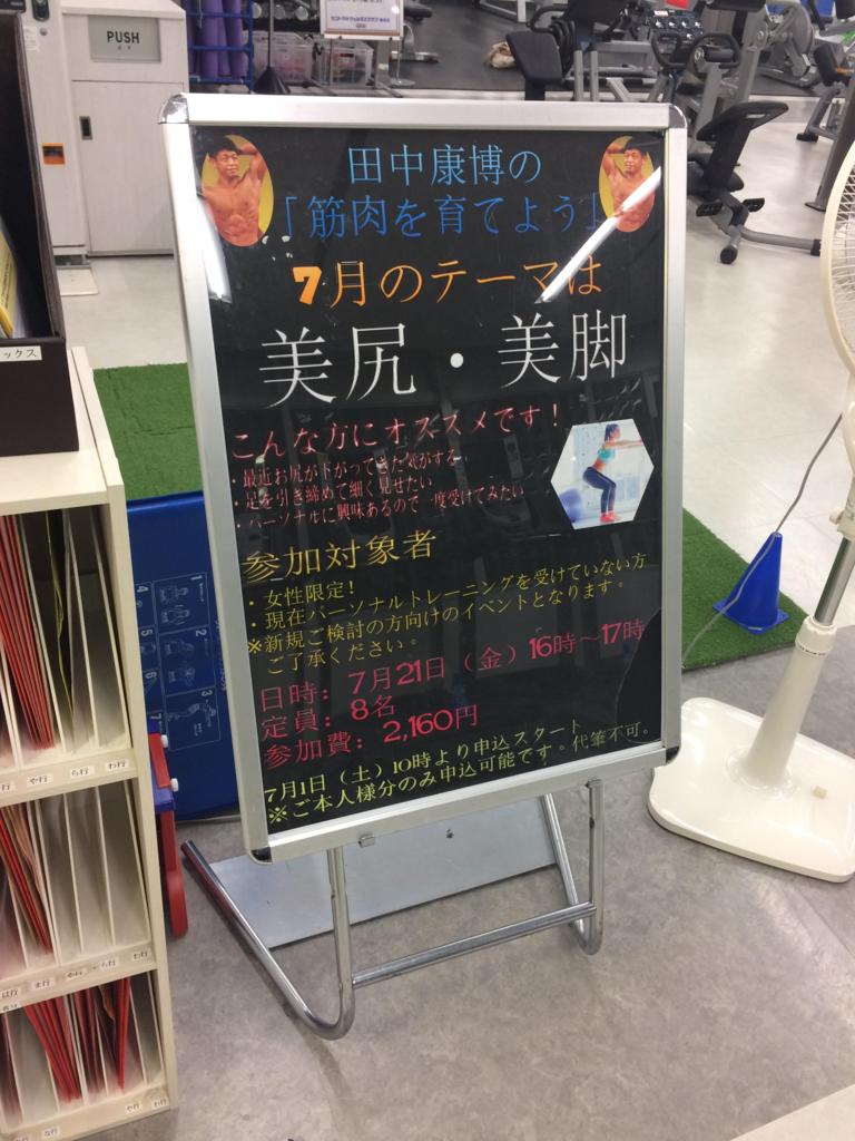 f:id:yasuyasi:20170626222944p:plain