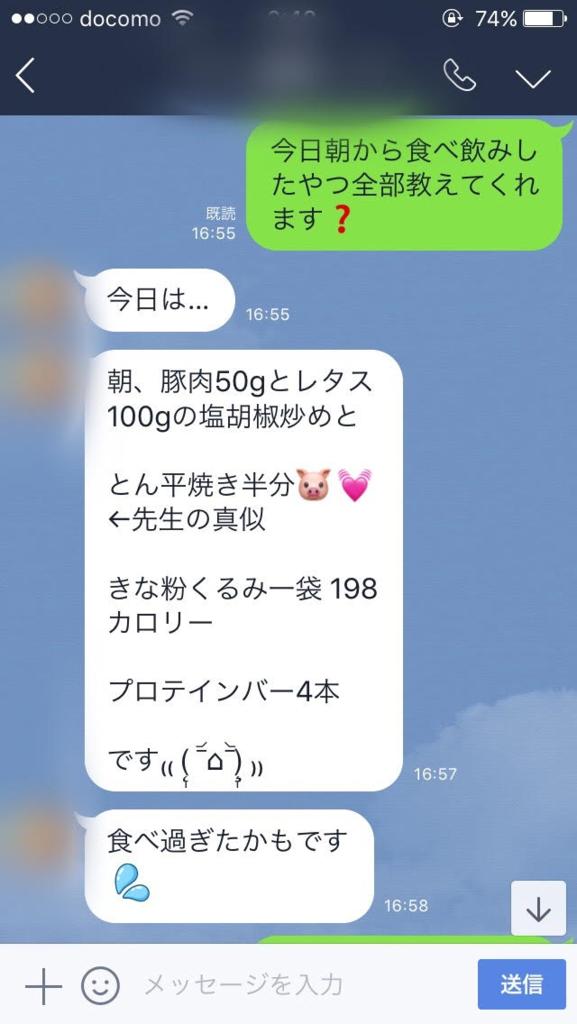 f:id:yasuyasi:20170929100005p:plain
