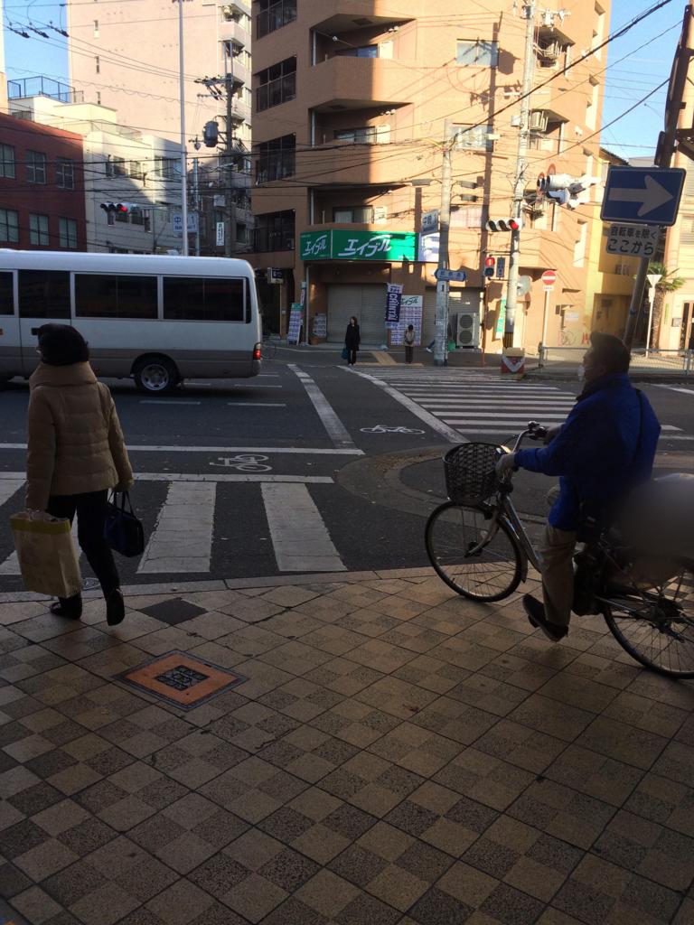 f:id:yasuyasi:20171201091711j:plain
